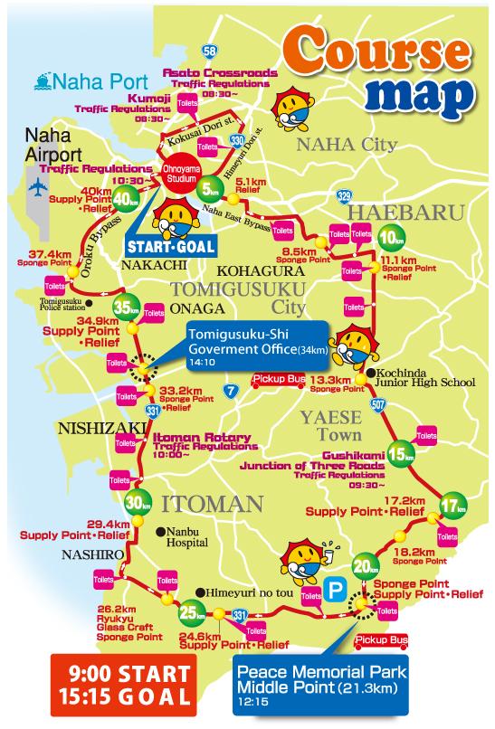 Course Map Naha Marathon 32th Race Dec 4 2016
